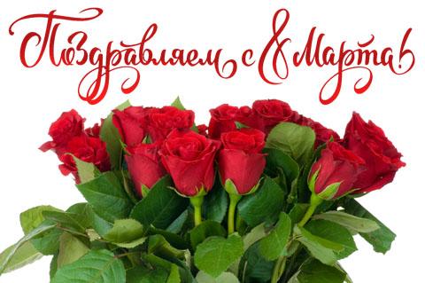 Розы для женщин