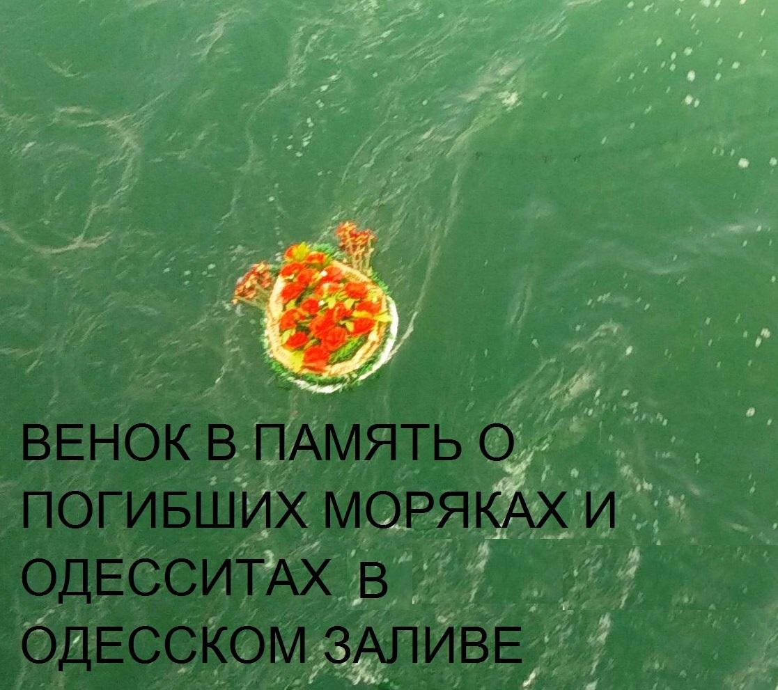 IMG_20170827_1030
